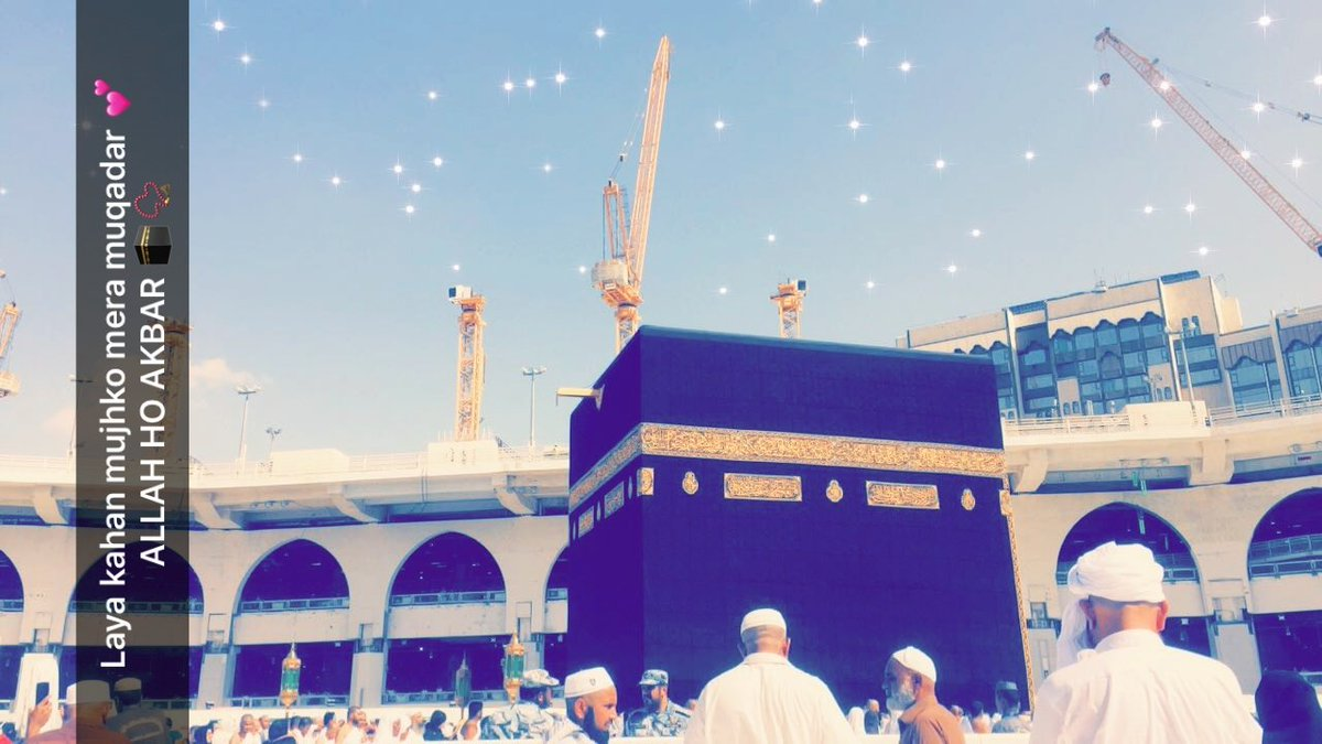 Few Pictures i clicked in Makkah al-Mukarramah   #Alhumdulillah #makkahalmukarramah #Makkah<br>http://pic.twitter.com/UoFljtvI3D