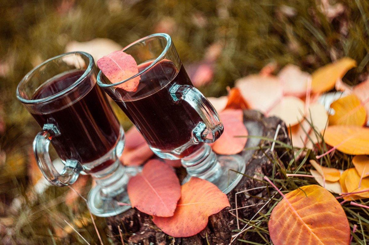 Осень глинтвейн картинки
