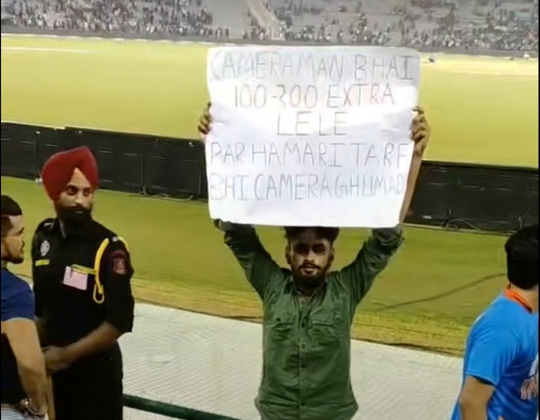 India vs South Africa match yesterday..