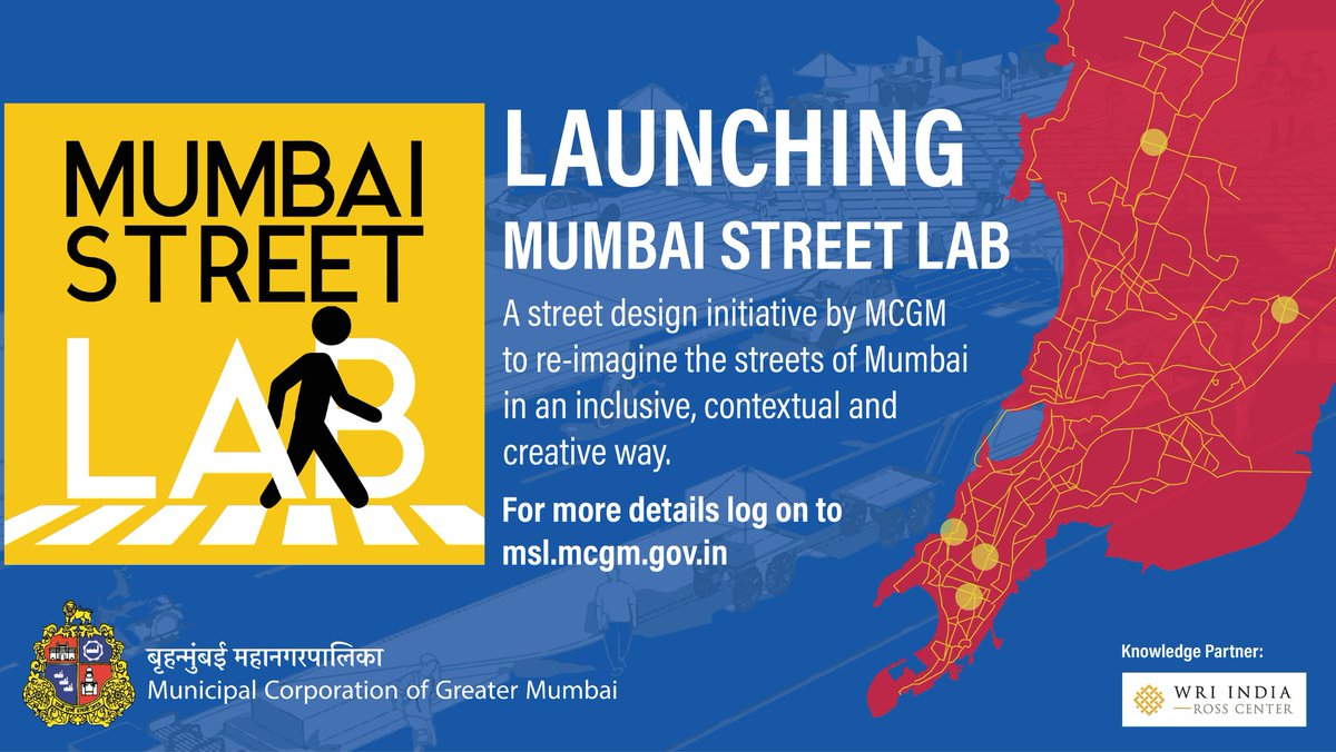 Were launching Mumbai Street Lab! Were inviting Architects and Urban Designers to apply for a first-of-its-kind #StreetDesign initiative to work with @mybmc to design creative and contextual design solutions for Mumbais roads. More on: msl.mcgm.gov.in #RedesignMumbai
