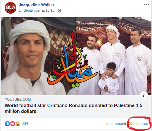 #JackieWalker loves to spread fake news This fake story was debunked in May 2019 But i guess the anti Israel hate mob just do not care about facts