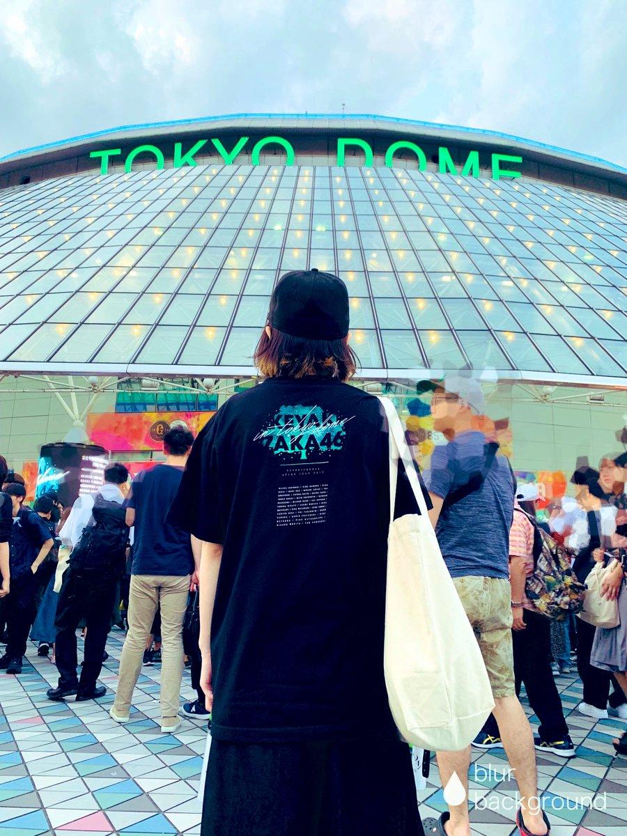 一生忘れませんありがとうございました!!#欅坂46東京ドーム公演