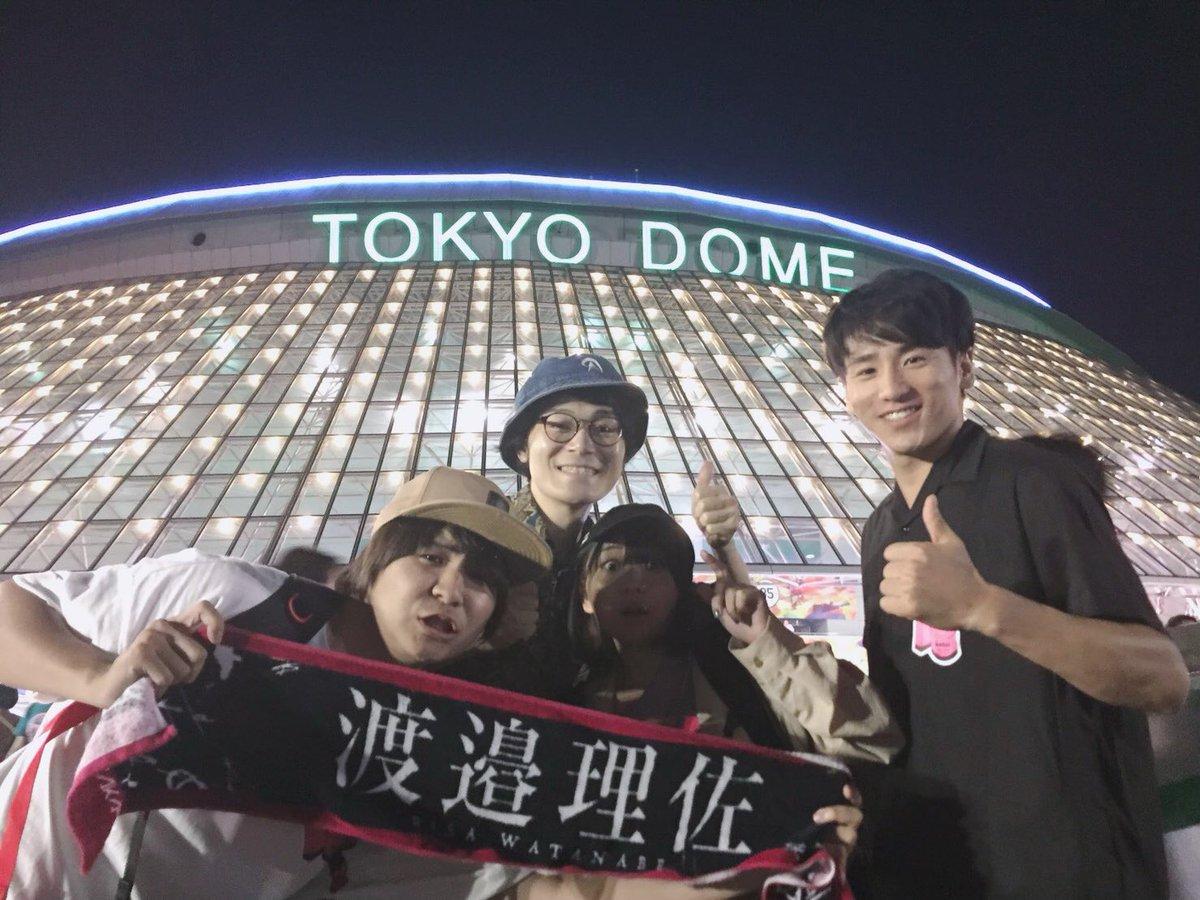 欅坂46東京ドーム公演 、、メンバーみんなが魂を質に入れて表現しているような本気で捨て身のパフォーマンスに何度も鳥肌が立ったし心が揺さぶられました 、、この感動は唯一無二いやアンビバの平手さんの笑顔すごすぎ 、、セカアイの歩道橋よすぎ 、、不協和音「僕は嫌だ」至高 、、森田さん可愛い