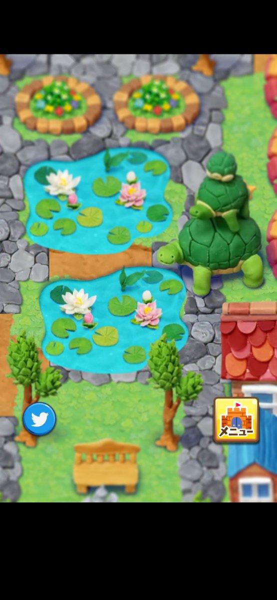 亀が池を渡ろうとしているところ⭐️#ねんどの王国 【iPhone】 【Android】