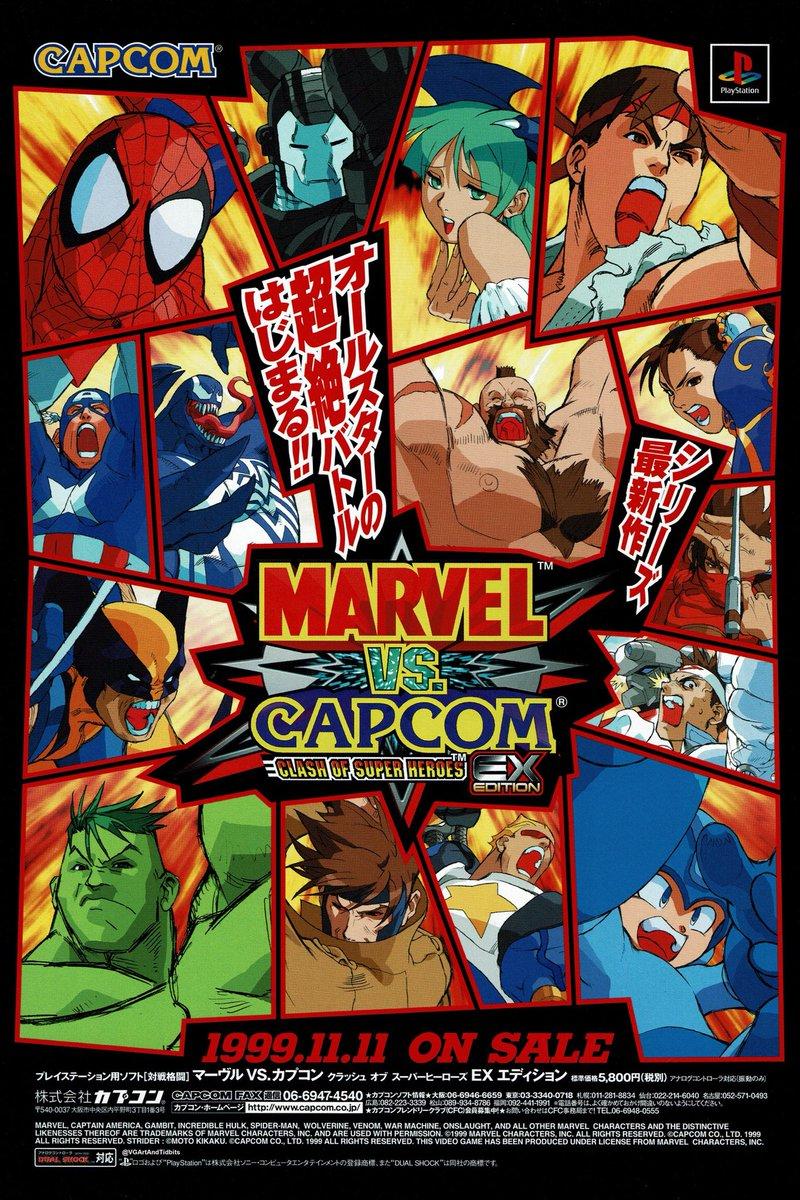 Marvel vs. Capcom: Clash of Super Heroes - Japanese PlayStation ad.