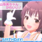 脇山珠美誕生日