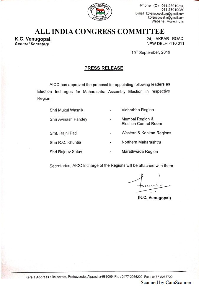 INC COMMUNIQUE  Appointment of following leaders as Election Incharges for Maharashtra Assembly Election. <br>http://pic.twitter.com/lBGVAsEBKr