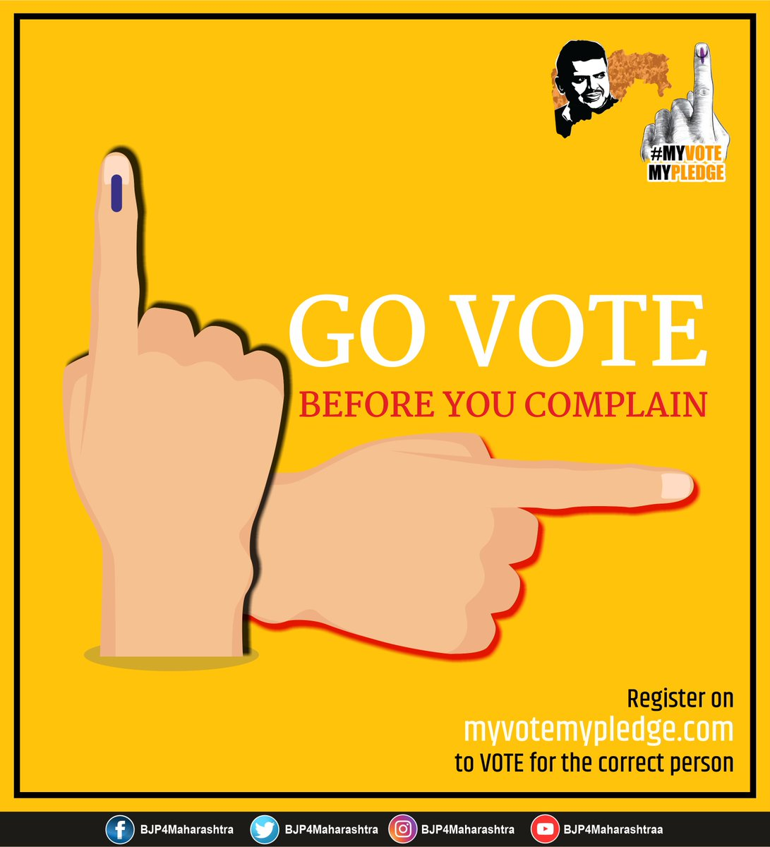 GO VOTE, BEFORE YOU COMPLAIN   Register on  http:// myvotemypledge.com     to VOTE for the correct person  #MyVoteMyPledge<br>http://pic.twitter.com/GWtDxjeT9A