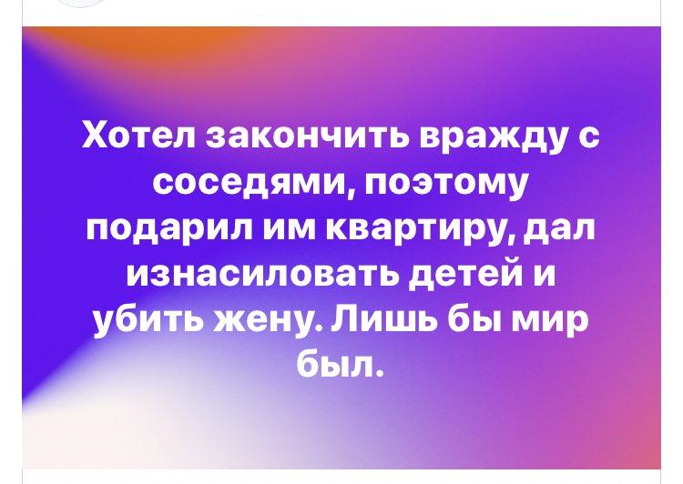 """Обговорення """"формули Штайнмаєра"""" українською владою - це заслуга російської дипломатії, - Єлісєєв - Цензор.НЕТ 8905"""