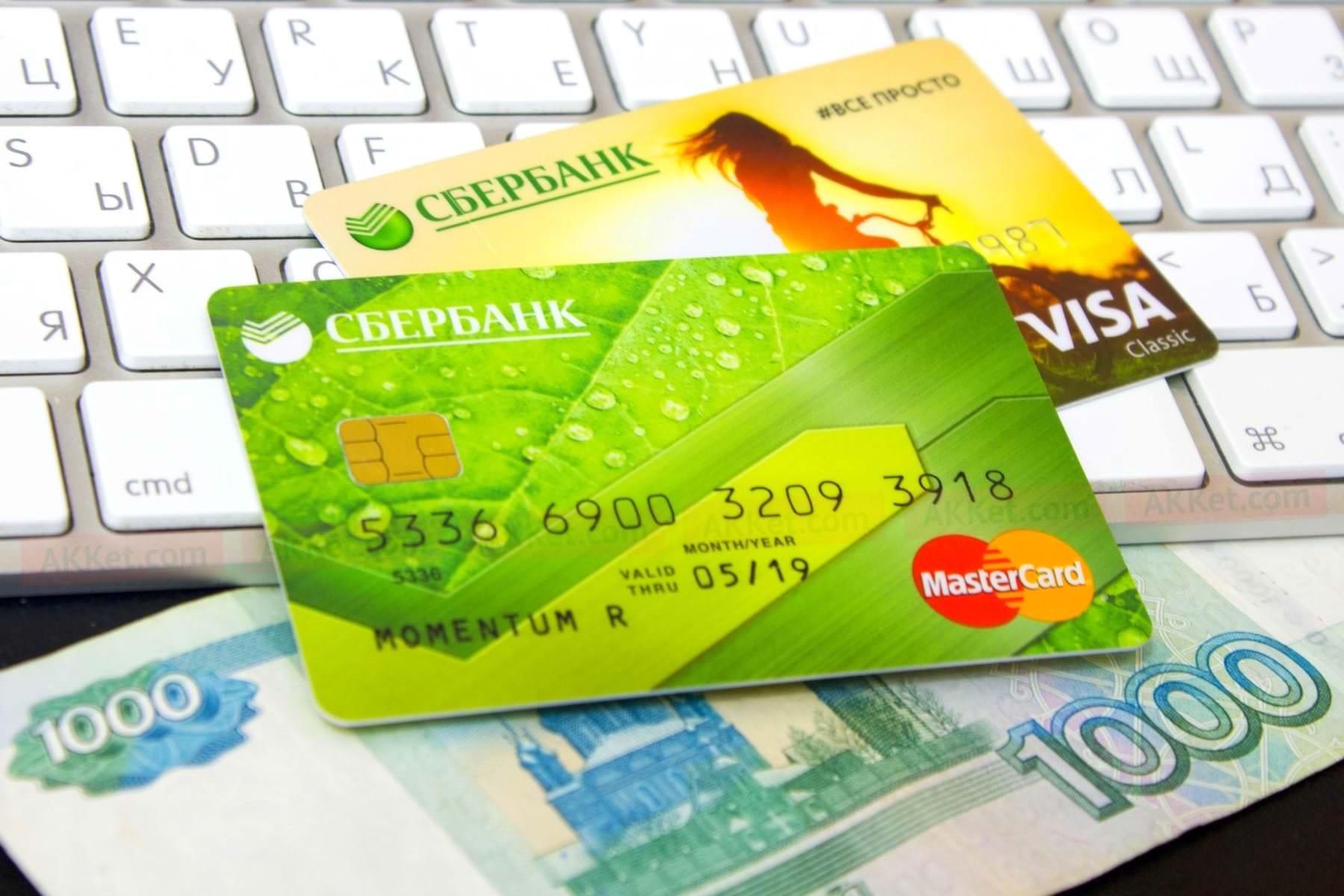 День, открытки сбербанк стоимость