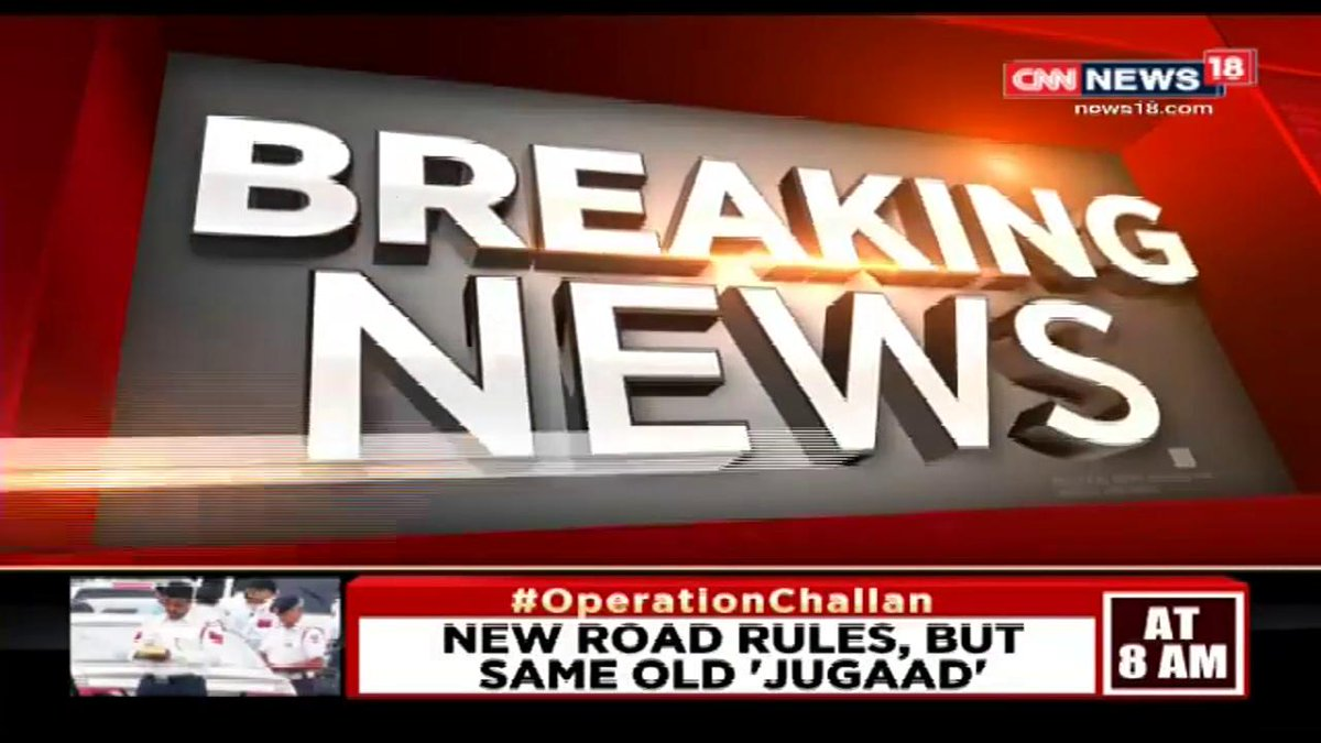 #BREAKING – New rules but same old 'Jugaad'. Unholy nexus between police-court and staff-advocates. Bribe rates up by tenfold after new road rules.CNN-News's @saahilmenghani exposes how violators are cheating the code. | #OperationChallan
