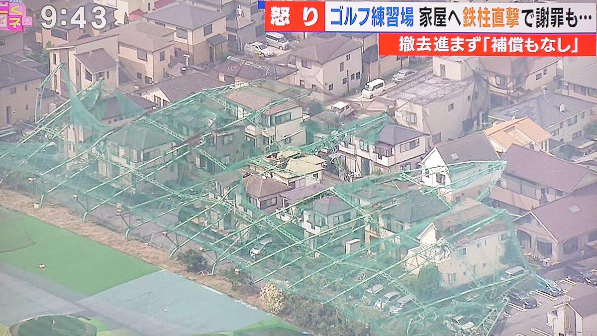 千葉 県 ゴルフ 練習 場 台風