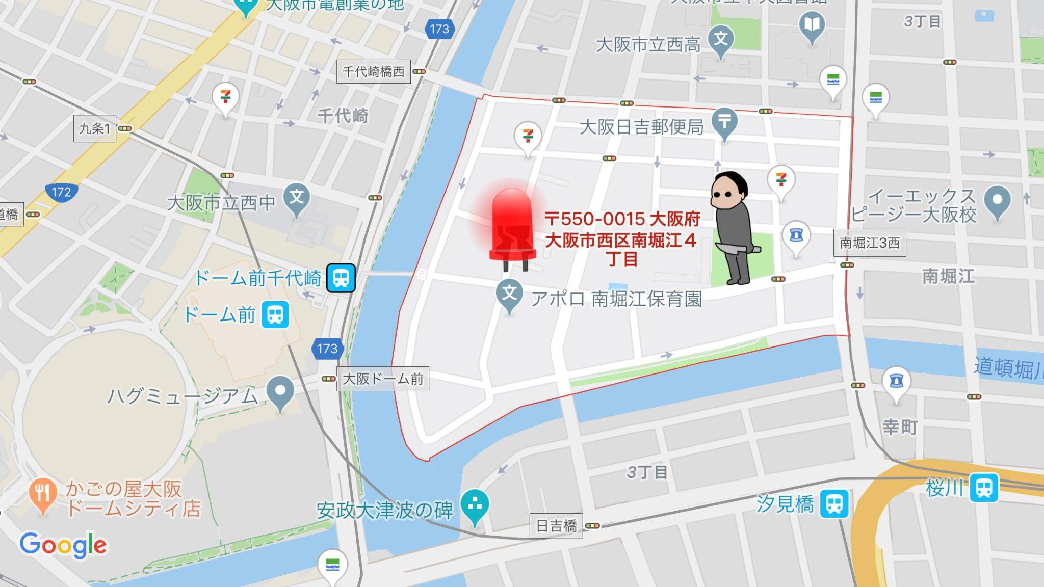 画像,【大阪府】強盗殺人未遂容疑事件の発生🚨きょう(20日)午前2時55分ごろ、大阪市西区にあるマンションの一室に男が侵入し、刃物のような物で女性にケガを負わせ逃走。…