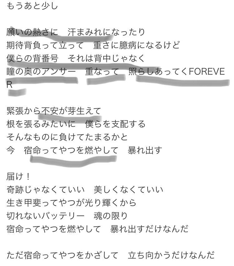 オフィシャル髭男dism 宿命 歌詞