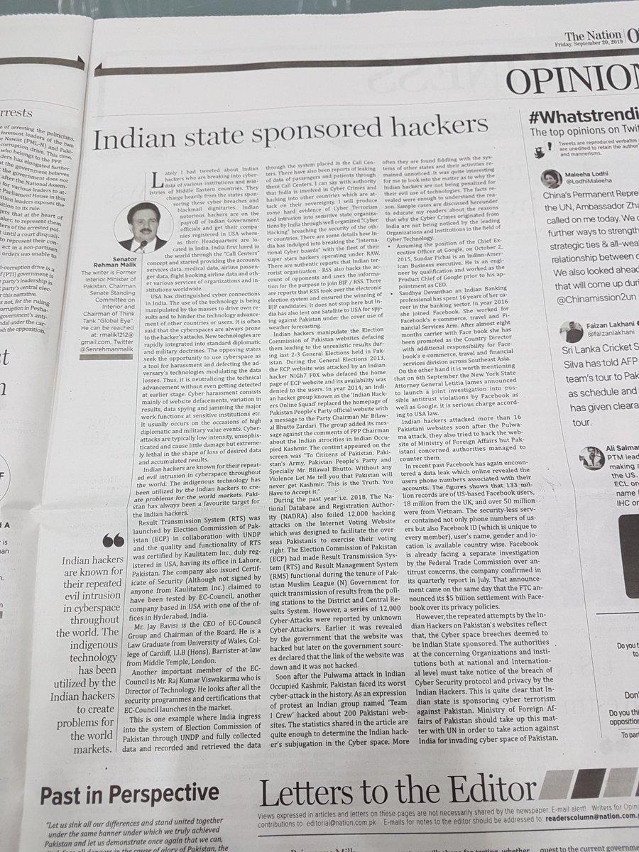 Indian State Sponsored Hackers - @SenRehmanMalik