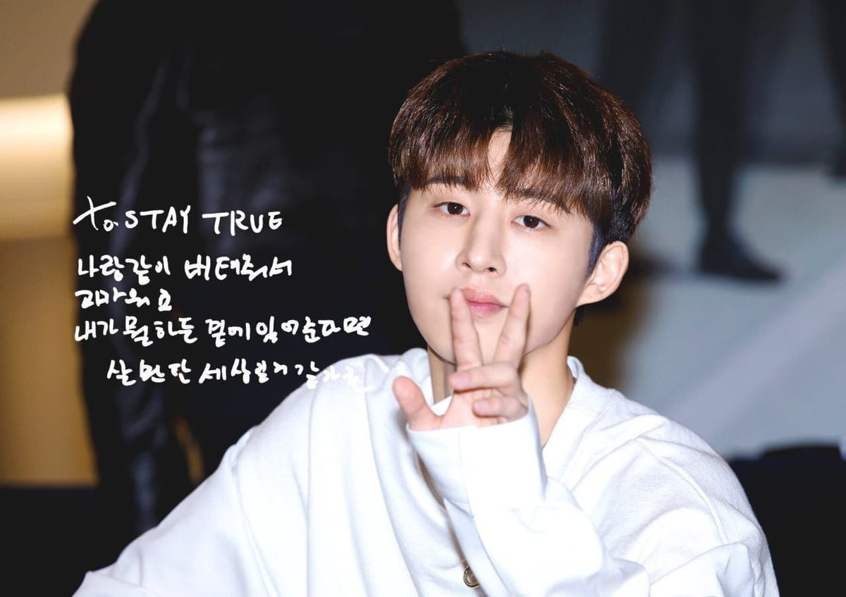 """""""to. STAYTRUEthank you for withstanding with me.whatever I do, I think it would be a world worth living if you could stay with me."""" -Kim Hanbin"""
