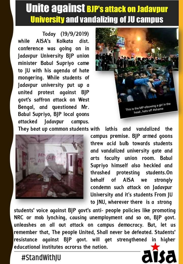 InSolidarity with @AISA_tweets and #JU students .<br>http://pic.twitter.com/ientW4UfPC