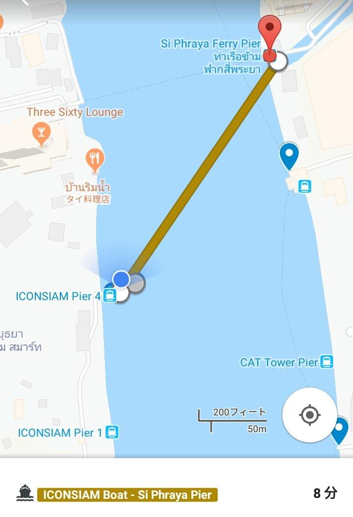 test ツイッターメディア - チャオプラヤ川沿いにあるアイコンサイアムには桟橋があり、無料シャトルボートが何路線か運航されています。いちばん短い、対岸までの渡し舟に乗って帰ります。ゴールドの色でゴージャスですな😁 #バンコク https://t.co/MVUKtiZJxn