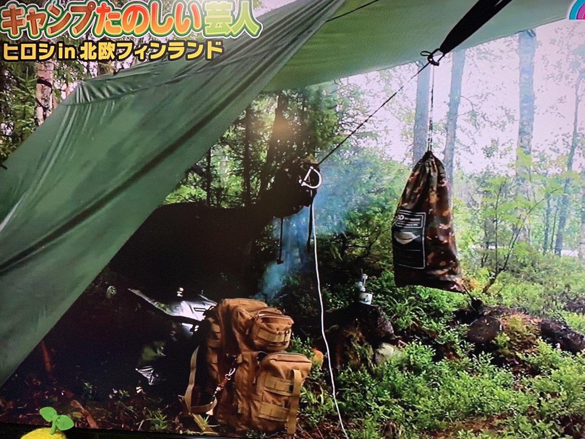 キャンプ 芸人 アメトーーク