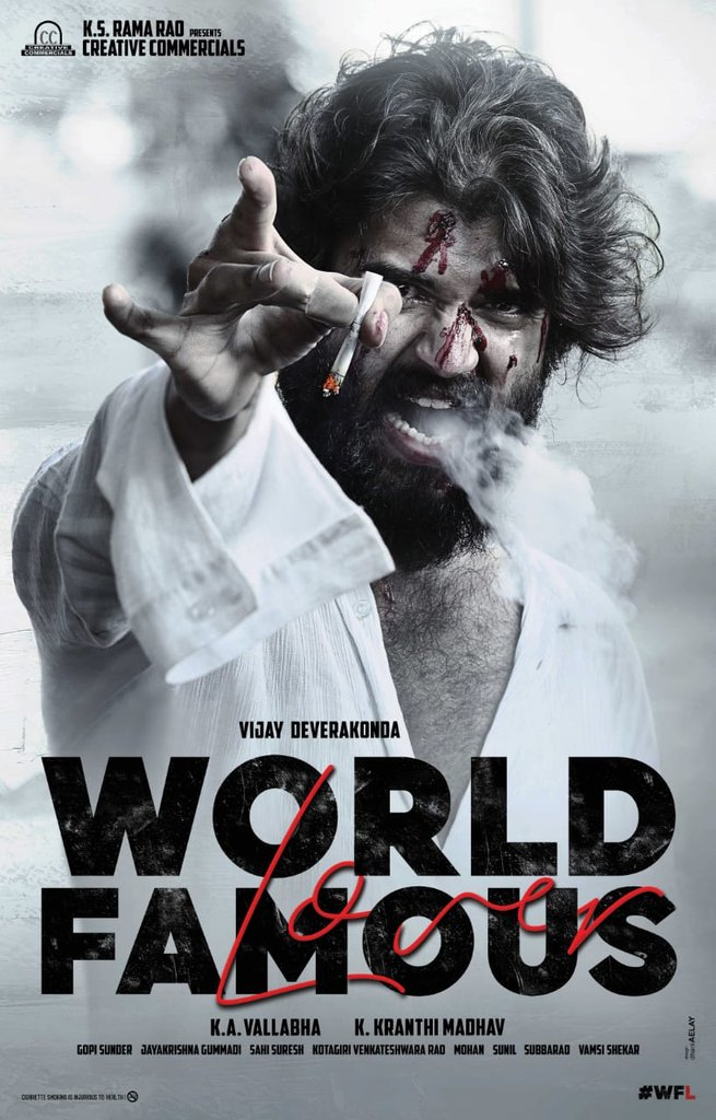 world famous lover shocking first look