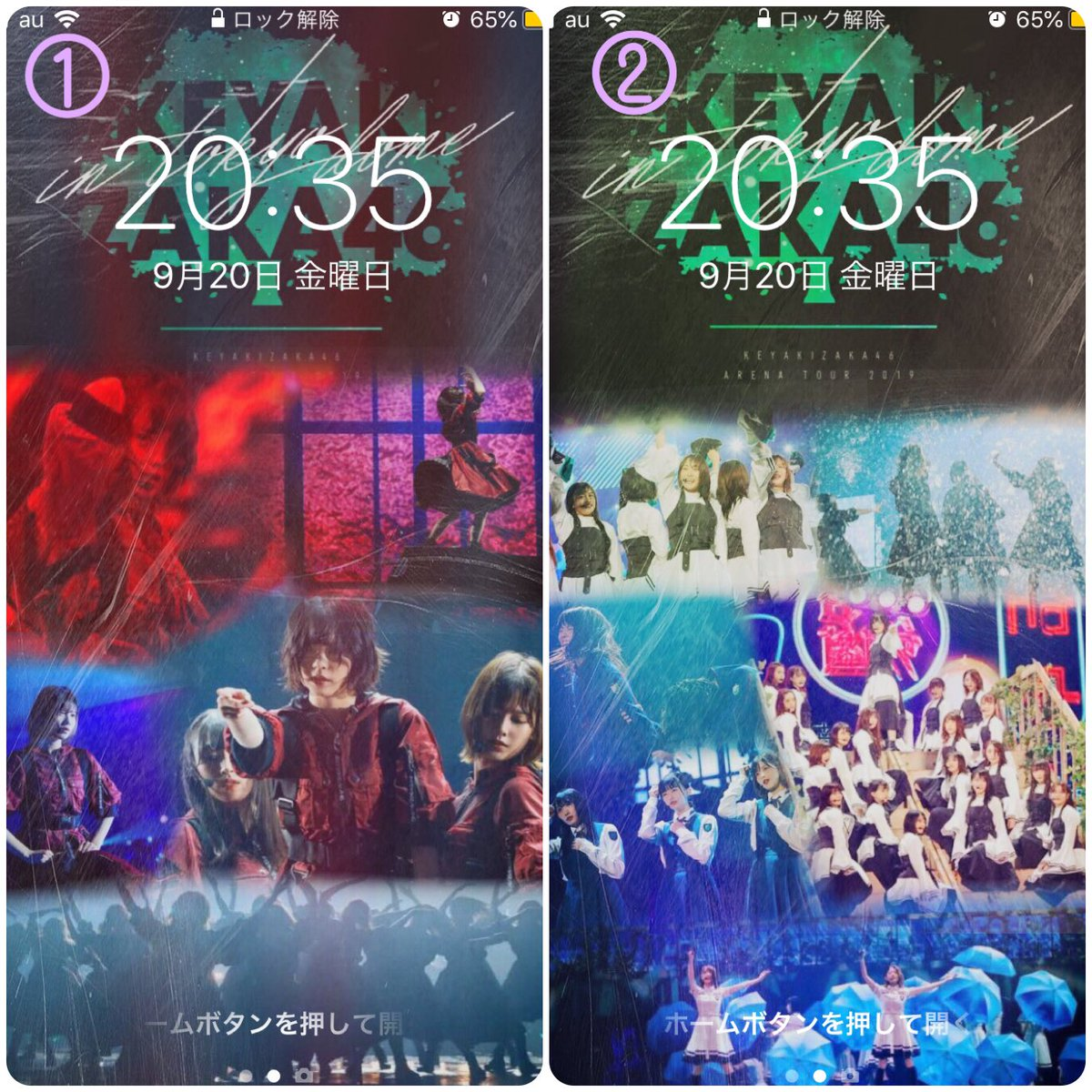 欅坂46東京ドーム公演 hashtag on Twitter