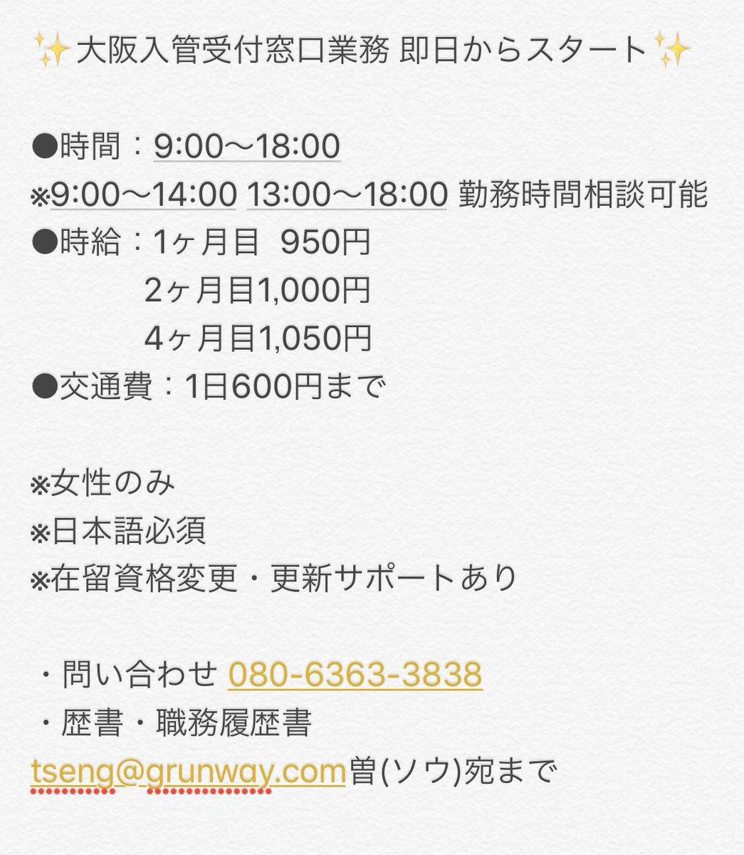 バイト 名古屋 短期 名古屋駅の短期バイトなら【フロムエー】|短期アルバイトの仕事・求人情報満載!