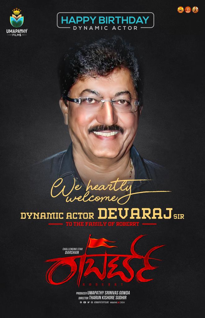 Happy birthday appaji... blessed to have u in #Roberrt. #Dynamic #Devaraj sir @umap30071 @UmapathyFilms