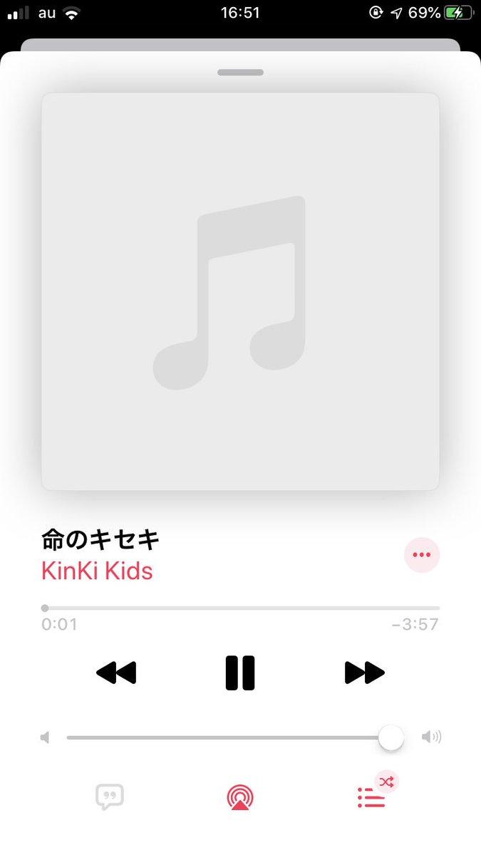 命のキセキ #KinKiKids