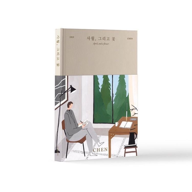 CHEN BIRTHDAY GIVEAWAY     — Chen's 1st Mini Album April, and a Flower, Flower Ver.   Mechanics:   must be follow me  rt and like  reply with Chen's cute picture       Ends: 9.21.19              !!GOODLUCK!! <br>http://pic.twitter.com/s96111XHaD