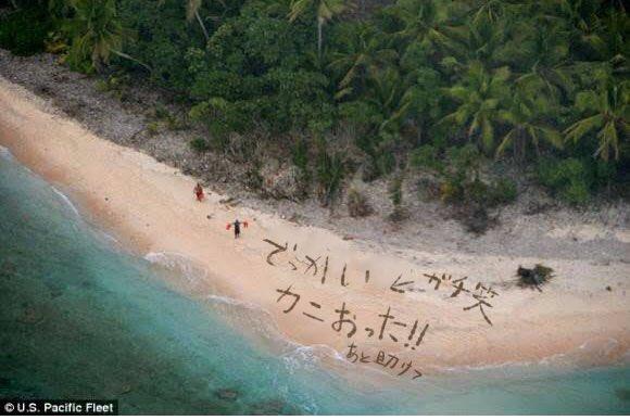 楽しんでる?全然助かる気がない無人島遭難者がこちらです