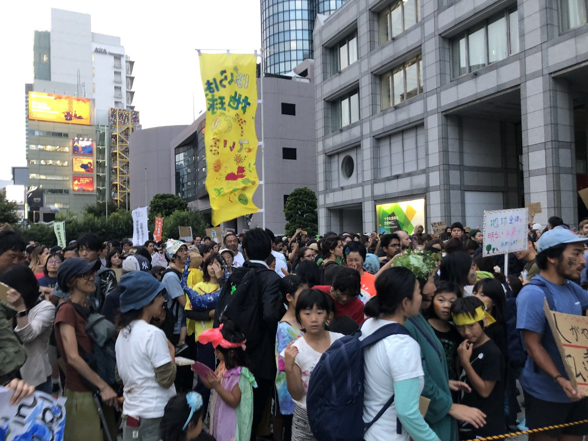 Global #ClimateStrike starting here in Tokyo! We are ready to act for the climate! #fridaysforfuturejapan #fridaysforfuturetokyo 🌏
