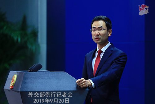 """China stands ready to work with Kiribati to open new chapter of bilateral relations, says Chinese FM spokesperson; Kiribati has announced its decision to recognize the one-China principle, sever """"ties"""" with Taiwan & resume diplomatic relations with China http://xhne.ws/xJlnY"""