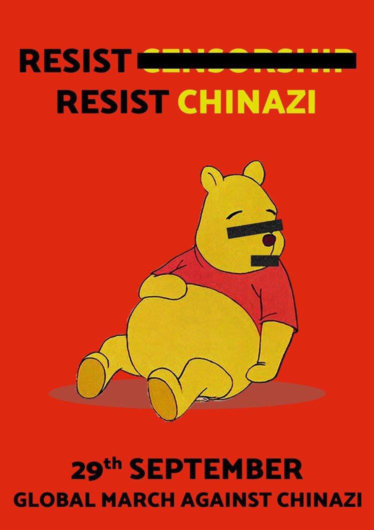 #HongKongProtests #Protestors #HongKongPolice #ExtraditionBill #HongKongFreedom   #StandwithHK #chinazi #FreeFromFear