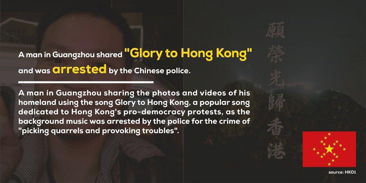 Chinazi#HongKongProtests #Protestors #HongKongPolice #ExtraditionBill #HongKongFreedom   #StandwithHK #chinazi #FreeFromFear