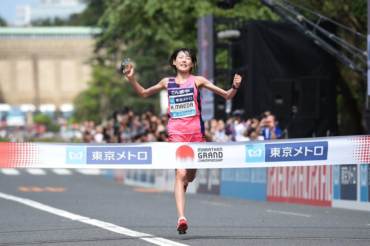 【週刊ランナーズ】五輪代表を次々輩出する天満屋の強さの秘密 MGCで優勝し、東京五輪のマラソン代表に内定した前田穂南選手。彼女が所属する天満屋は、これまで多くの五輪マラソン代表を輩出しています。その強さのひとつは武冨豊監督の「言葉の力」といいます。 https://t.co/SgqWuYVo0b
