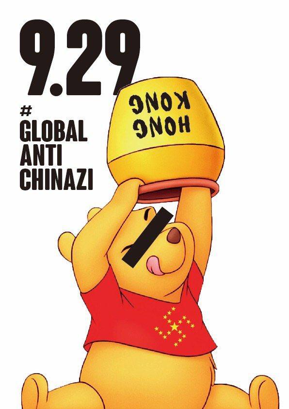 Say NO to China, the world will be better#HongKongProtests #Protestors #HongKongPolice #ExtraditionBill #HongKongFreedom   #StandwithHK #chinazi #FreeFromFear