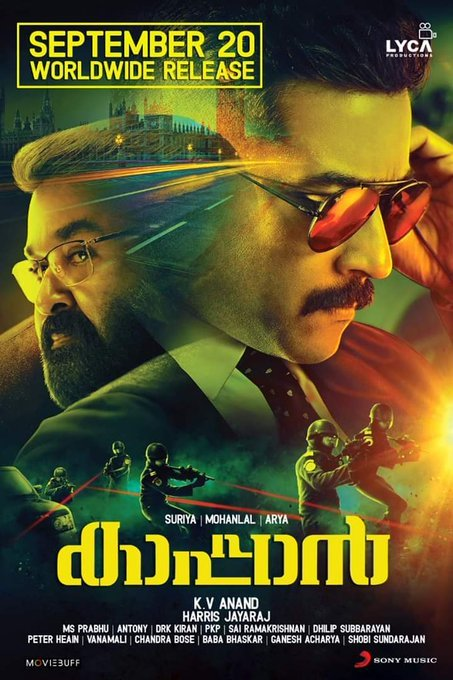 #Kaappaan   Heavy night shows all over Kerala!   When was the last time, it happened for a #Suriya movie?   Nearly 12 extra/special shows charted in Trivandrum district alone with nearly cent percent occupancy.   #Suriya #Mohanlal #KaappaanReview #KaappaanBlockBuster #Bandobast<br>http://pic.twitter.com/rVi4faOO97