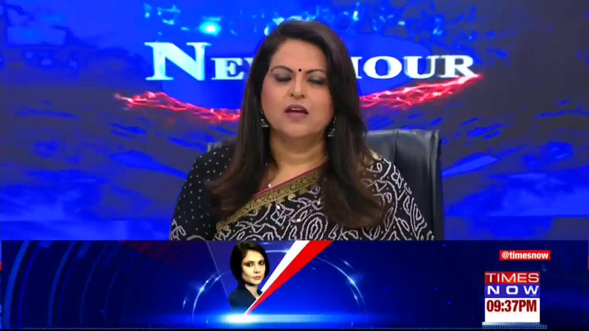 TIMES NOW MEGA EXCLUSIVE. BIGGEST 'Howdy Modi' disclosure. Hindustan alerts Houston. 20-page dossier of 'deceit' out, exposing the blackout brigade-ISI cross links.Share your view with Navika Kumar on @thenewshour. | Tweet with #ModiAwardGateDossier
