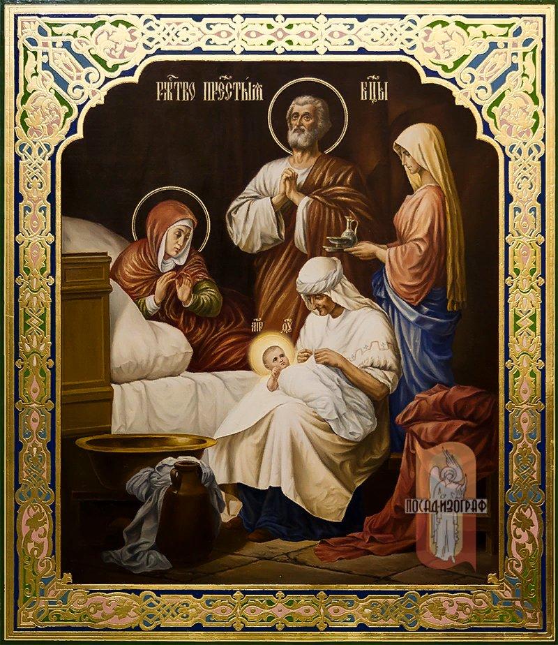 Старинные открытки рождество богородицы