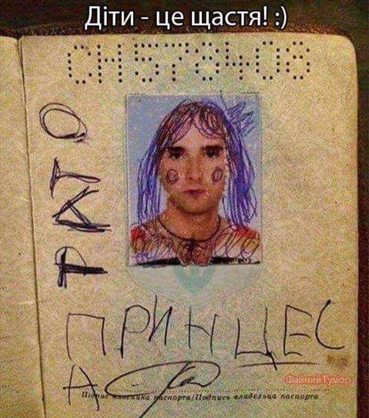 Корпоративный открыток, прикольные картинки про паспортный стол