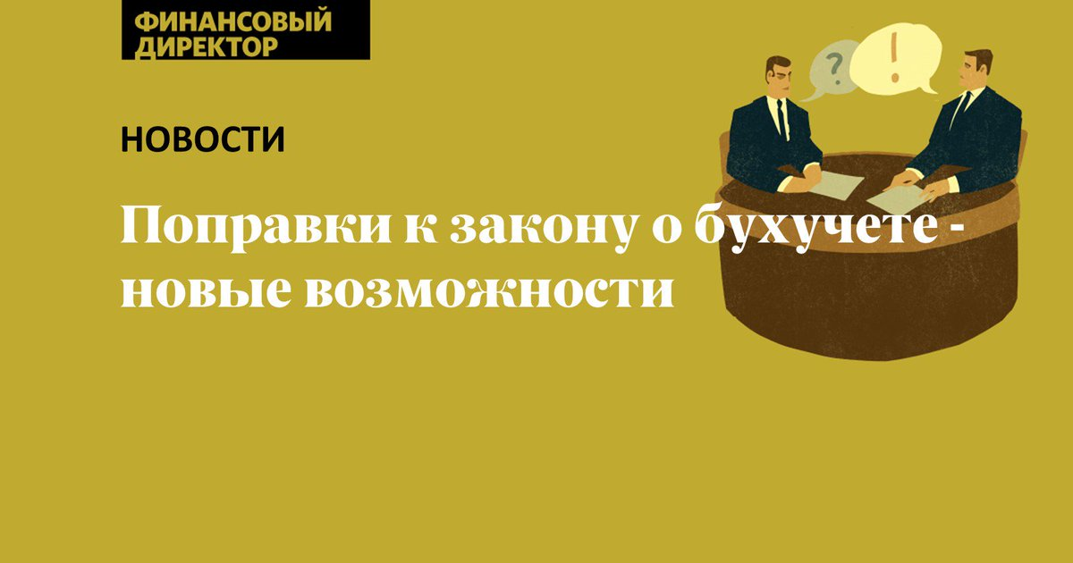 Запрещен ли онлайн покер в россии