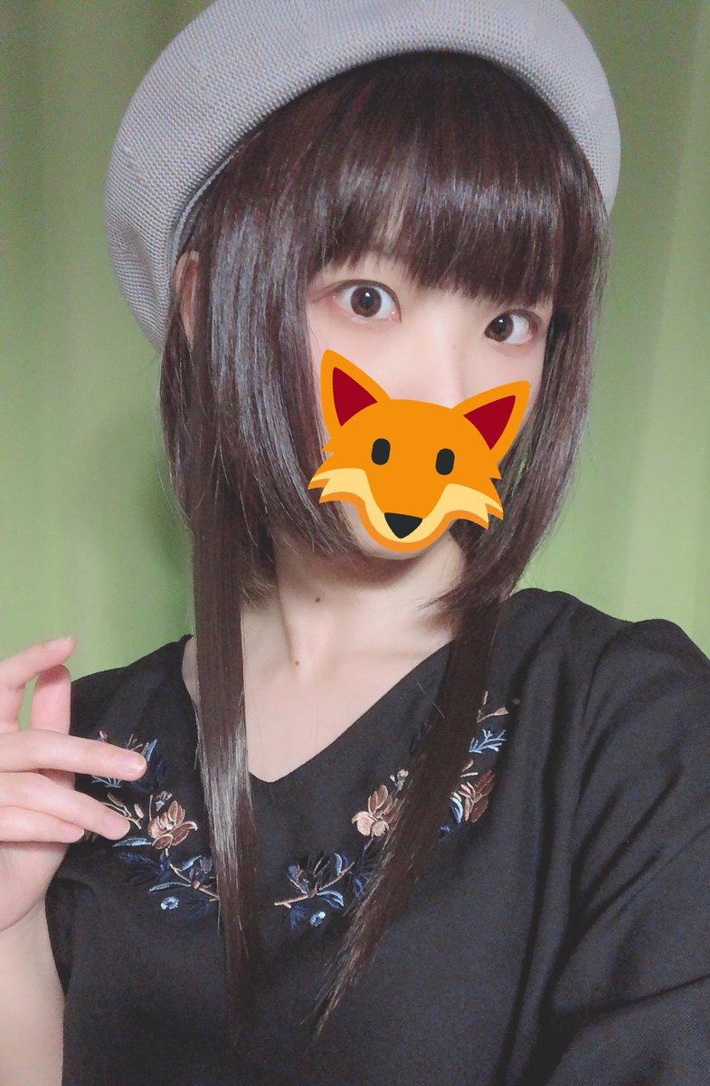 test ツイッターメディア - もうひとつはSeriaのエクステ! ブラウンというカラーを選んだら、めっちゃ髪と同じ色で違和感ない!!✨  しかもツヤツヤでさらさら!!  後ろに帽子かぶったら地毛と思われそうなくらい自然な馴染み!!✨  100円とは思えない☺️  #Seria #Seriaエクステ https://t.co/8tmNL6L1Eu