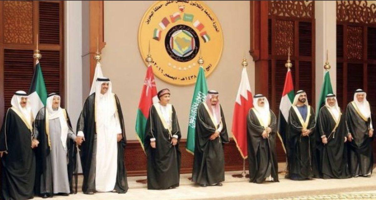 كل دول الخليج عينين في راس #مجلس_التعاون_الخليجي