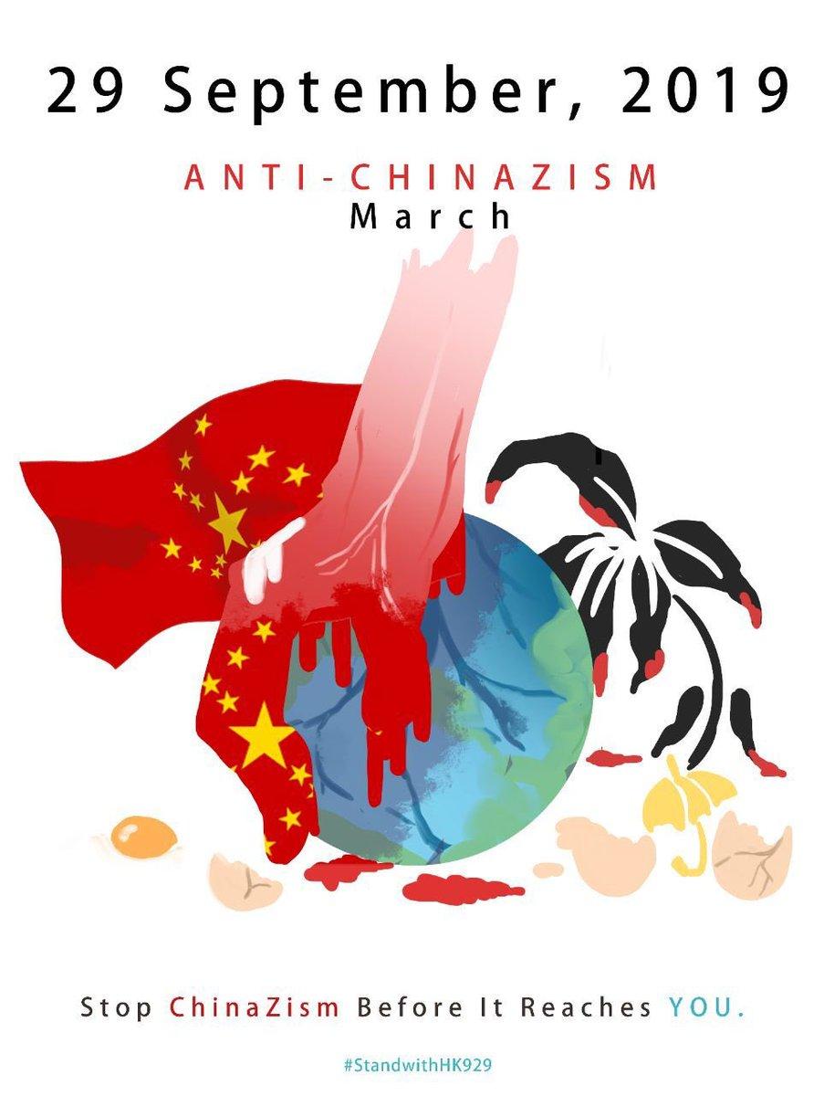 #antichinazi #chinazi #HongKongProtesters #ExtraditionBill