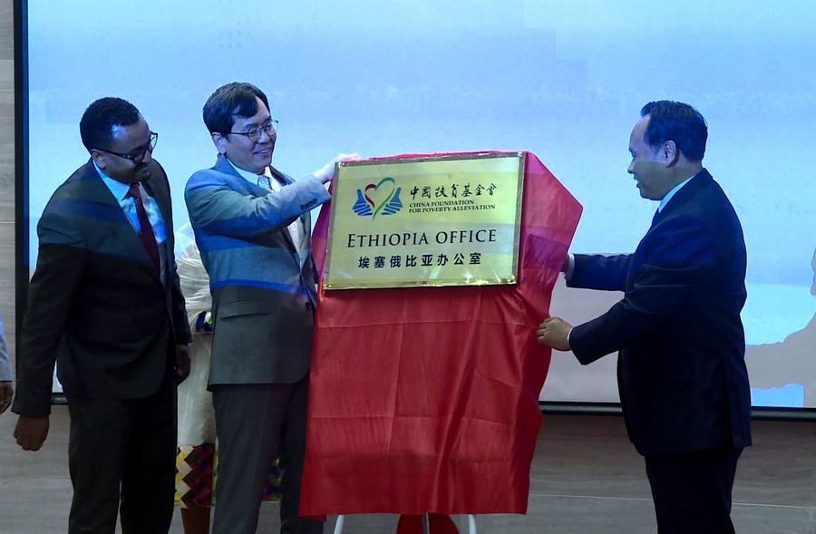 China's anti-poverty foundation CFPA has launched an office in Ethiopia to better serve the needs of local communities http://xhne.ws/xvDrL