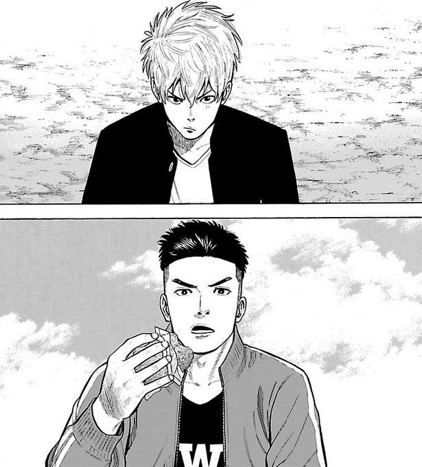 Yankee Roommates: Akamatsu & Seven