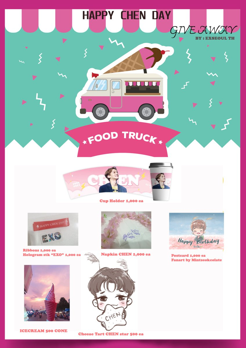 """GiveAway #HappyChenDay in #EXplOrationinBKKDay2  Project #tenderlove_thunderCHEN Food Truck """" ICECREAM 500 CONES & Tart Cheese CHEN 500 ea - Cup Holder 1000 ea - Postcard 1000 ea fanart @Mintseokcolate and Etc. Specail Thank  @MonAmiChen   see more detail at the picture below.<br>http://pic.twitter.com/zgQCk33UaB"""