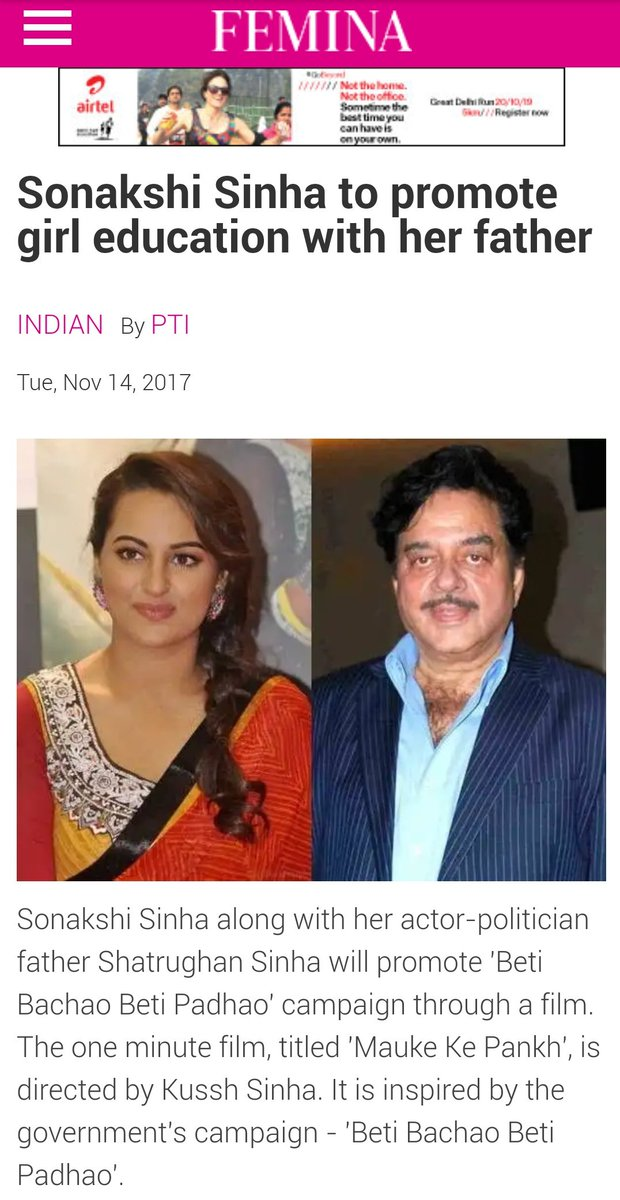 "👉Father's name: Shatrughan👉Uncles' names: Ram, Lakshman, Bharat👉Brothers' names: Luv and Kush👉Bungalow's name:Ramayan👉Flag bearer of ""Girl Education"" & ""Beti Bachao,Beti Padhao""Doesn't know for whom Hanuman brought Sanjeevani Booti 🤣😂🤣#SonakshiSinha #KBC2019 #KBC11"