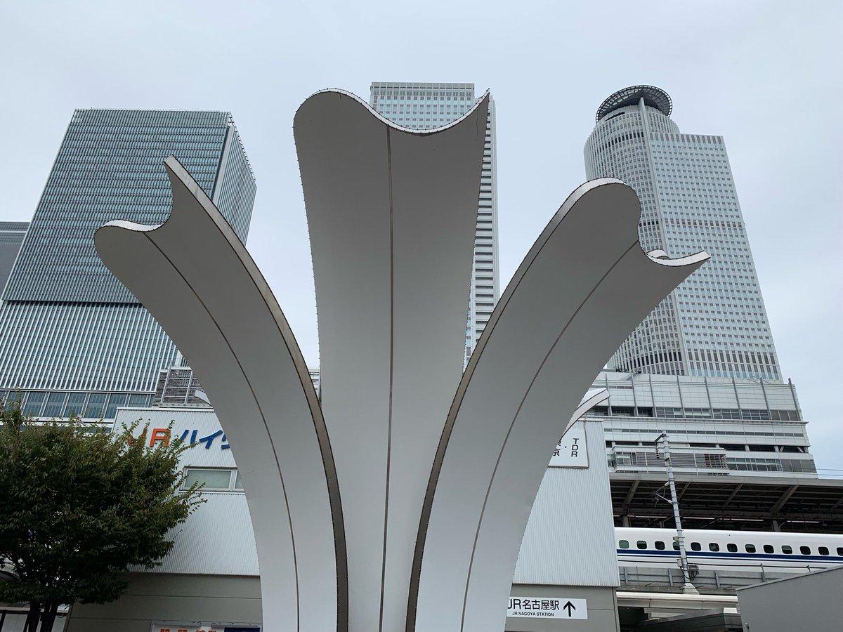 名古屋駅 太閤通口(1)ゆりの噴水