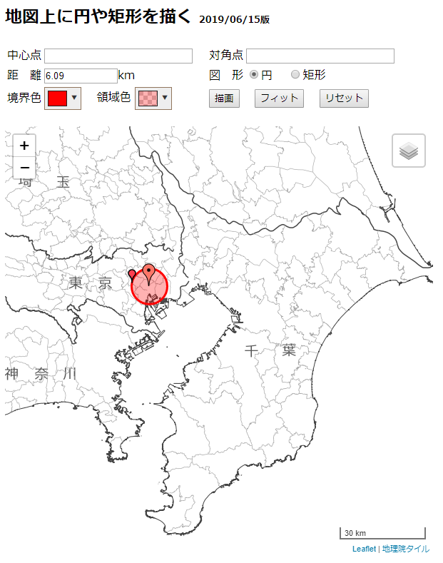 パパぱふぅ Pahoo Org On Twitter 国土地理院白地図を選択してみよう